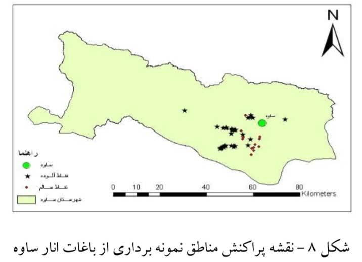 نقشه پراکنشمناطق نمونه برداری از باغات انار ساوه