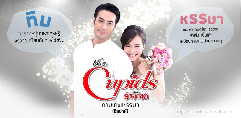 دانلود سریال تایلندی عشق شاد Kammathep Hunsa 2017