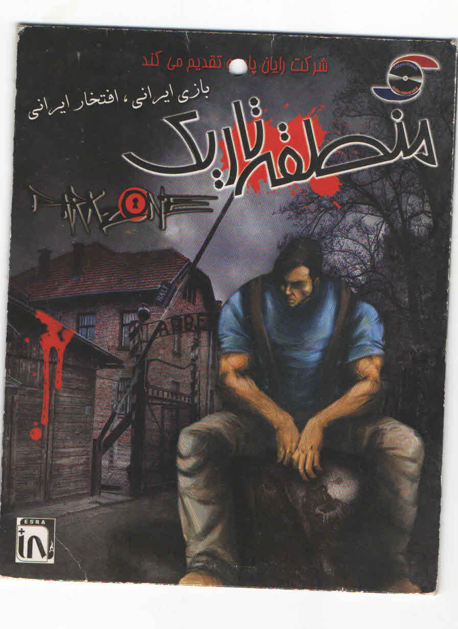 download dark zone persian irani game pc