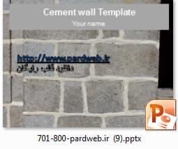 قالب پاورپوینت دیوار