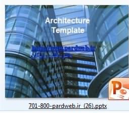 قالب پاورپوینت معماری