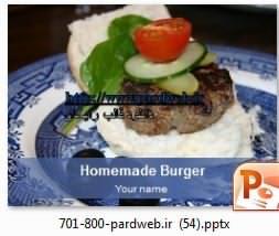 قالب پاورپوینت همبرگر