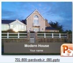 قالب پاورپوینت خانه های مدرن