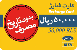 شارژ پنج هزارتومانی رایگان