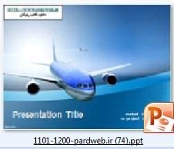 قالب پاورپوینت هواپیما زمینه آبی