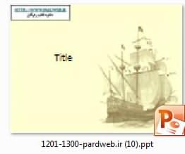قالب پاورپوینت قایق بادبان