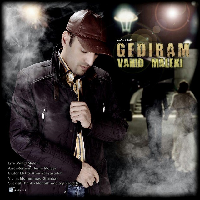 http://s8.picofile.com/file/8323561668/60Vahid_Maleki_Gediram.jpg