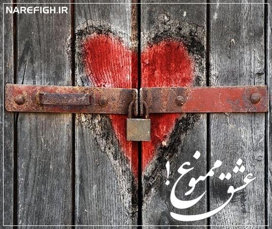دانلود سریال عشق ممنوع با کیفیت HD720P (کامل) دوبله فارسی محصول Ay Yapim