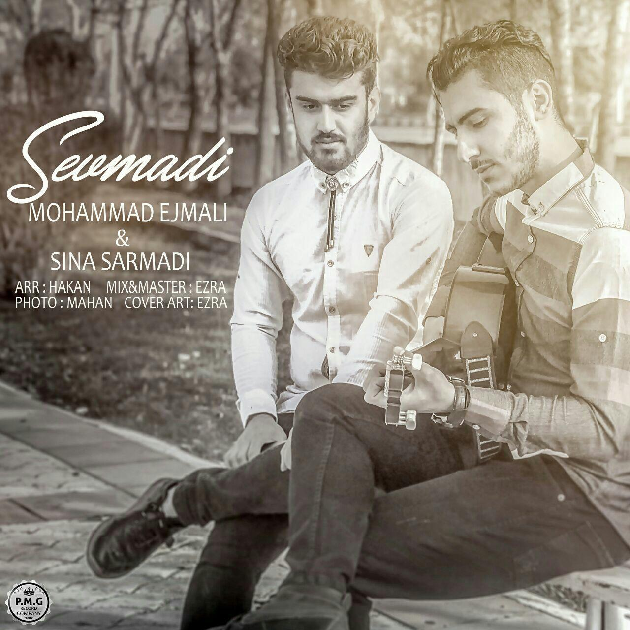 http://s8.picofile.com/file/8323623826/45Mohammad_Ejmali_Sina_Sarmadi_Sevmadi.jpg