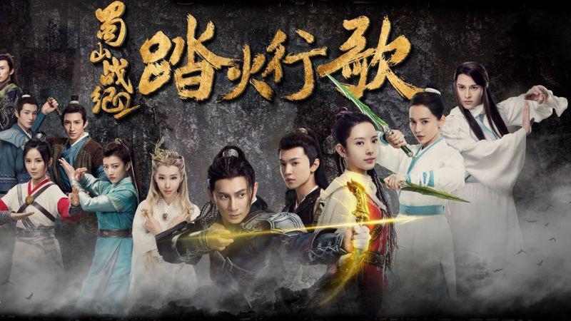 دانلود فصل دوم سریال افسانه زو The Legend of Zu 2 2018