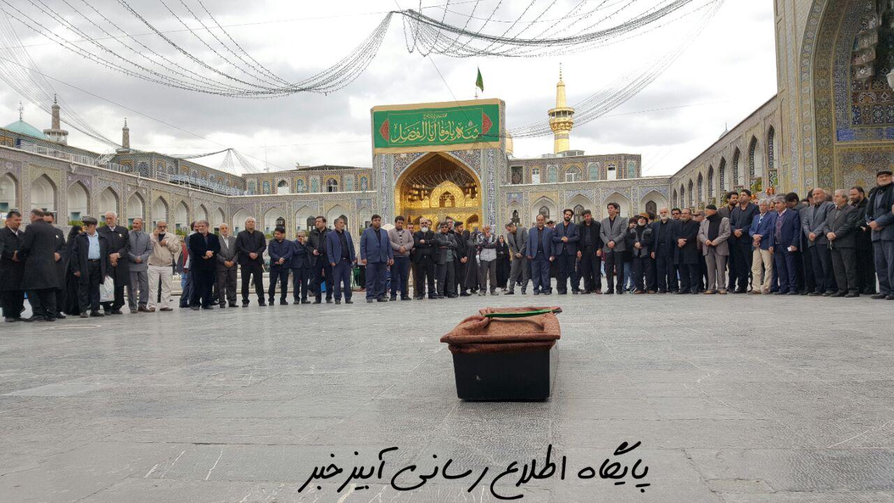 مراسم تشییع وتدفین شادروان حاج سید حبیب الله نبوی در جوار ملکوتی علی بن موسی الرضا ع برگزارشد