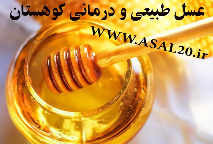 کالری عسل درمانی عسل کوهستان