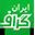 سامانه طراحی ایران گراف