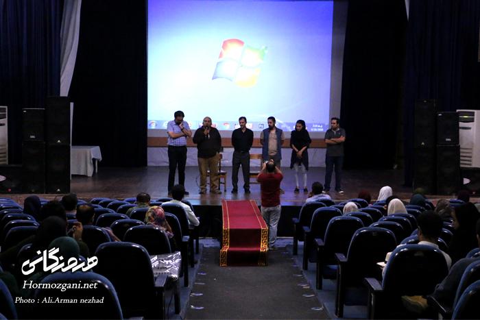 http://s8.picofile.com/file/8324121850/Hormozgani_shuort_film.jpg