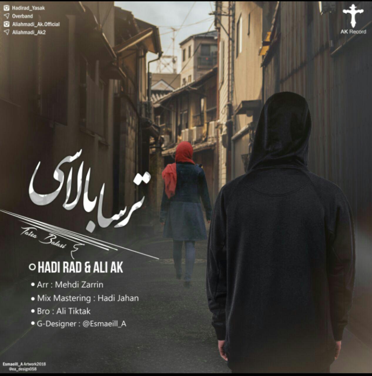 http://s8.picofile.com/file/8324203318/25Hadi_Rad_Ft_Ali_A_K_Reza_Mazloomi_Tarsa_Balasi.jpg