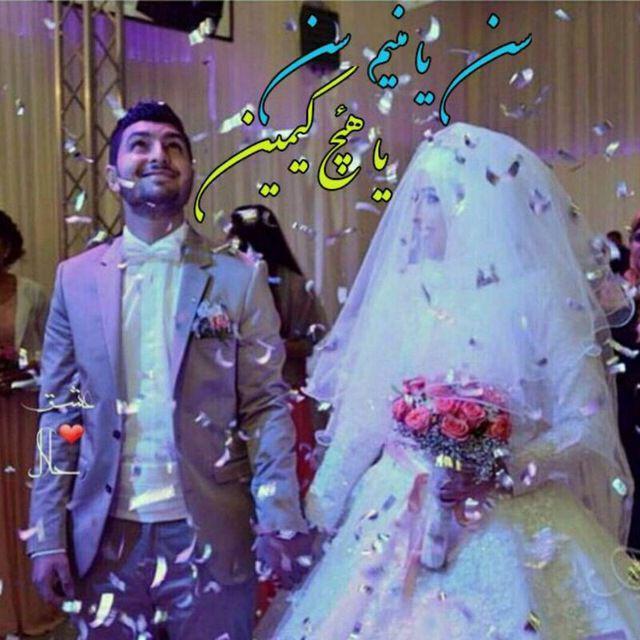 http://s8.picofile.com/file/8324203368/24Habib_Ebrahimi_San_Varsan.jpg