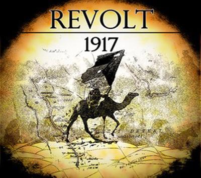دانلود ترینر بازی REVOLT 1917
