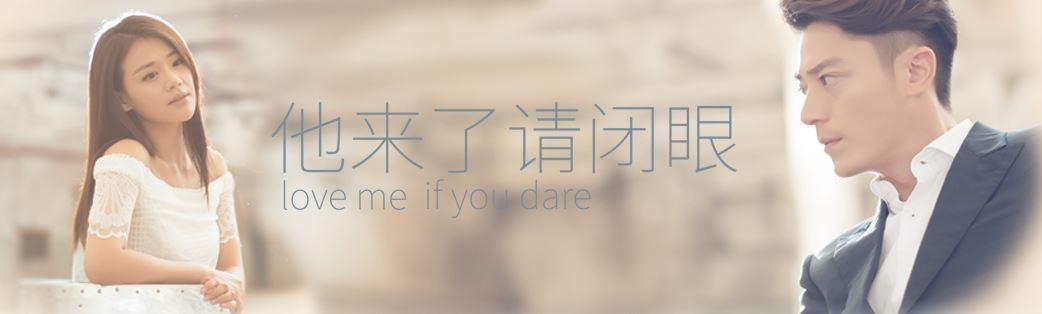 دانلود سریال چینی اگه جرات داری عاشقم شو Love Me If You Dare 2015