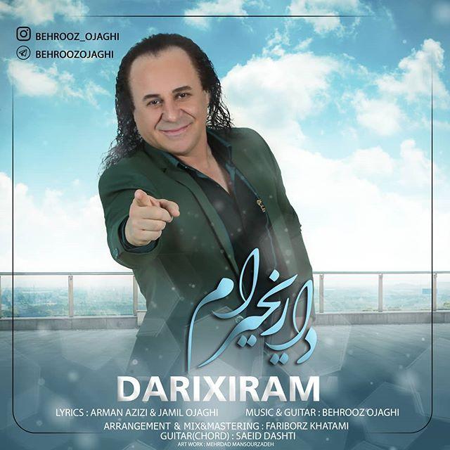 http://s8.picofile.com/file/8324945568/12Behrooz_Ojaghi_Darixiram.jpg