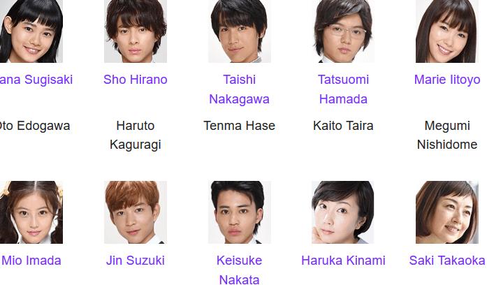 بازیگران دانلود سریال ژاپنی پسران برتر از گل 2 Hana Nochi Hare