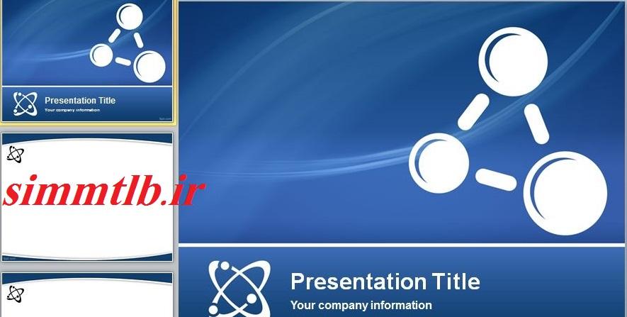 نمونه اسلایدهای بعضی از تم ها و قالب های این مجموعه فایل دانلود قالب های پاورپوینت رشته شیمی و فیزیک
