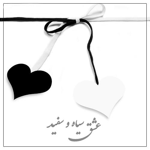 دانلود رایگان سریال ترکی siyah beyaz ask عشق سیاه و سفید