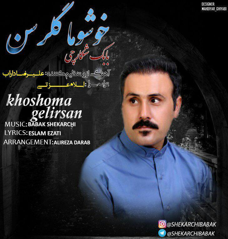 http://s8.picofile.com/file/8325409100/04Babak_Shekarchi_Khoshoma_Gelirsan_TabrizKids_.jpg