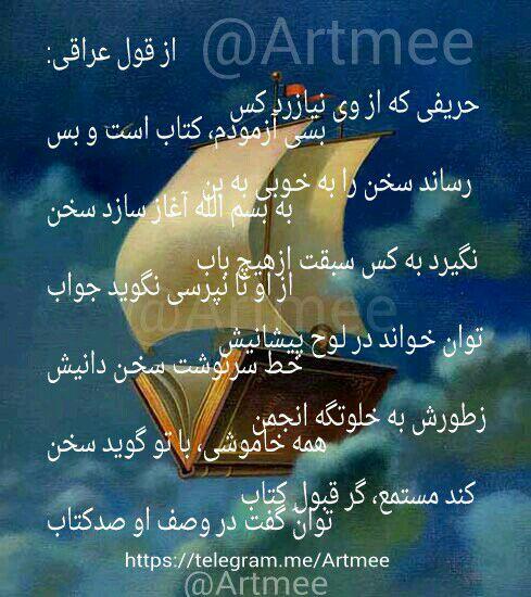 http://s8.picofile.com/file/8325455768/IMG_20180418_172455.jpg