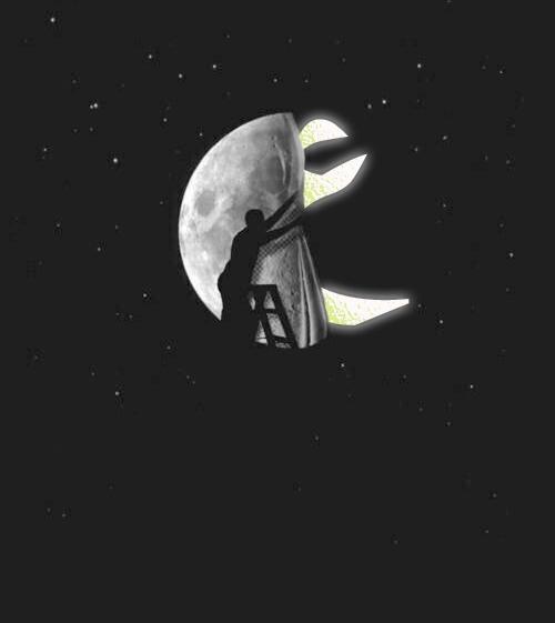 خسوف کالقمر