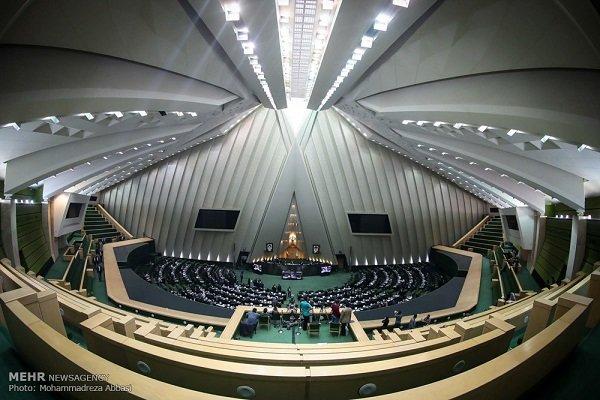 نمایندگان مجلس با شعار «مرگ بر آمریکا» برجام را آتش زدند