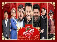 دانلود فصل 2 قسمت 21 سریال ساخت ایران - Made in Iran