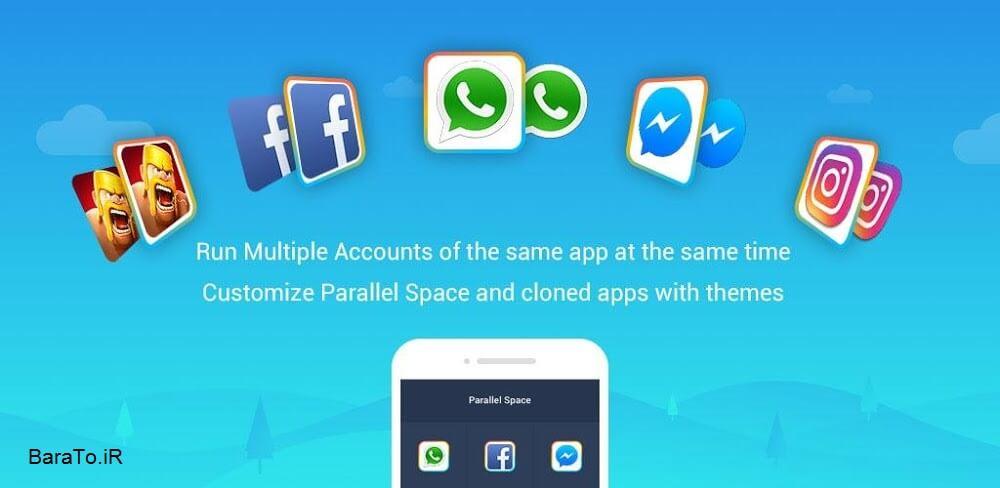 دانلود پارالل اسپیس Parallel Space داشتن چند اکانت همزمان برای اندروید