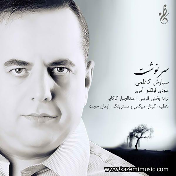 http://s8.picofile.com/file/8326069992/42siavash_kazemi_Sarnevesht_Cover.jpg