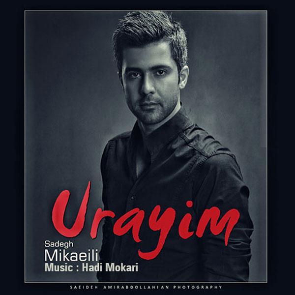 http://s8.picofile.com/file/8326070484/41Sadegh_Mikaeli_Urayim_IranTune_.jpg