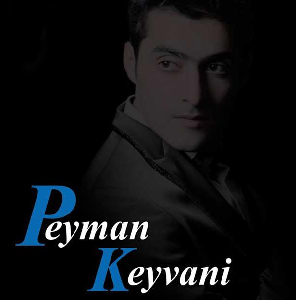 http://s8.picofile.com/file/8326174592/04Peyman_Keyvani_Hardan_Deim_Sana.jpg