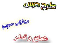 http://s8.picofile.com/file/8326243634/1872019.jpg
