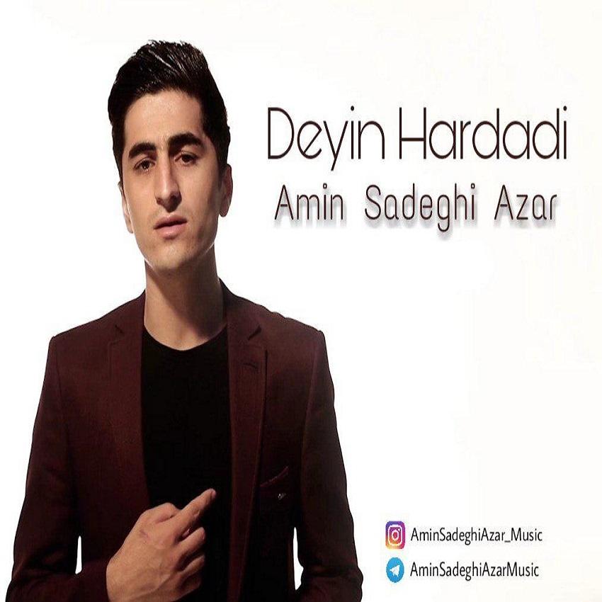 http://s8.picofile.com/file/8326706734/07Amin_Sadeghi_Azar_Deyin_Hardadi.jpg
