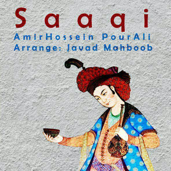 http://s8.picofile.com/file/8326707826/05Amir_Hossein_Pour_Ali_Saaqi.jpg