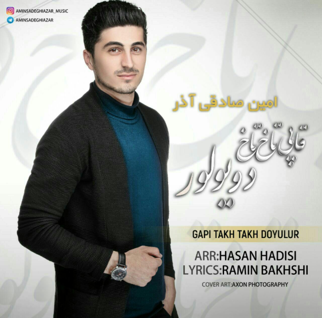 http://s8.picofile.com/file/8326710700/02Amin_Sadegi_Azar_Ghapi_Takh_Takh_Doyulur.jpg