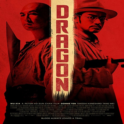 دانلود فیلم Dragon 2011