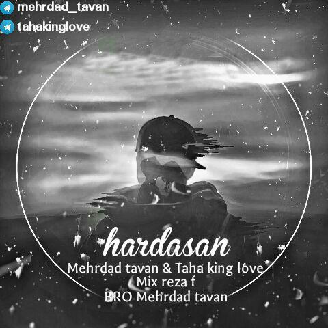 http://s8.picofile.com/file/8326911026/23Mehrdad_Tavan_Taha_King_Love_Hardasan.jpg