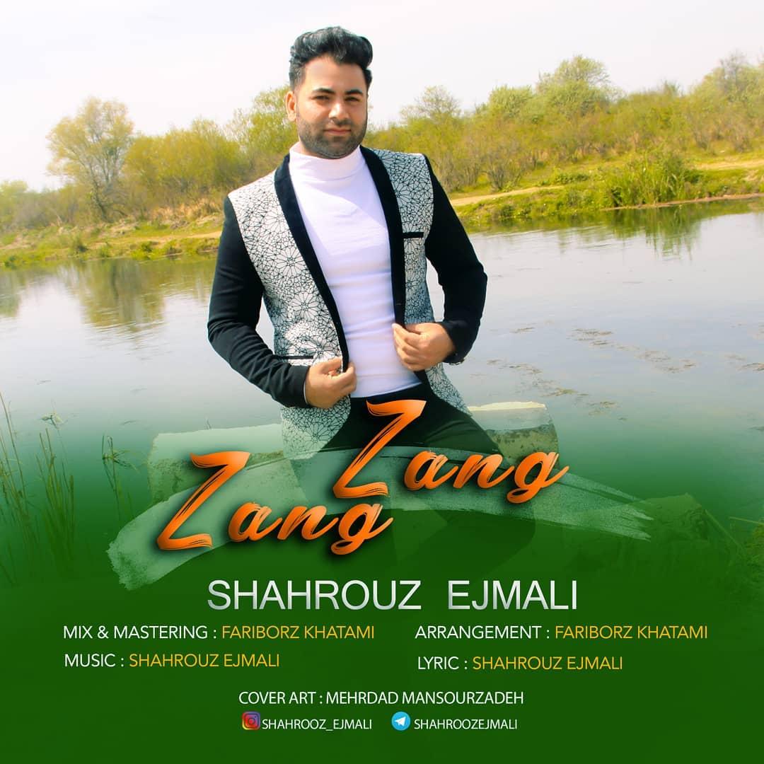 http://s8.picofile.com/file/8327349268/33Shahrooz_Ejmali_Zang_Zang.jpg