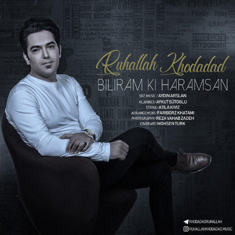 http://s8.picofile.com/file/8327350450/29Ruhallah_Khodadad_Biliram_Ki_Haramsan.jpg
