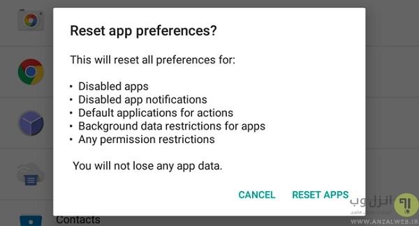 هیچ برنامه ای نصب نمیشه؟ همه تنظیمات برنامه را مجددا تنظیم کن