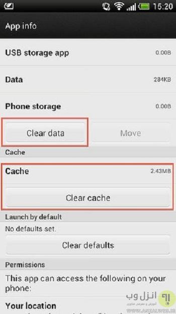 پاک کردن کش و داده از Package Installer برای حل پیغام App not installed