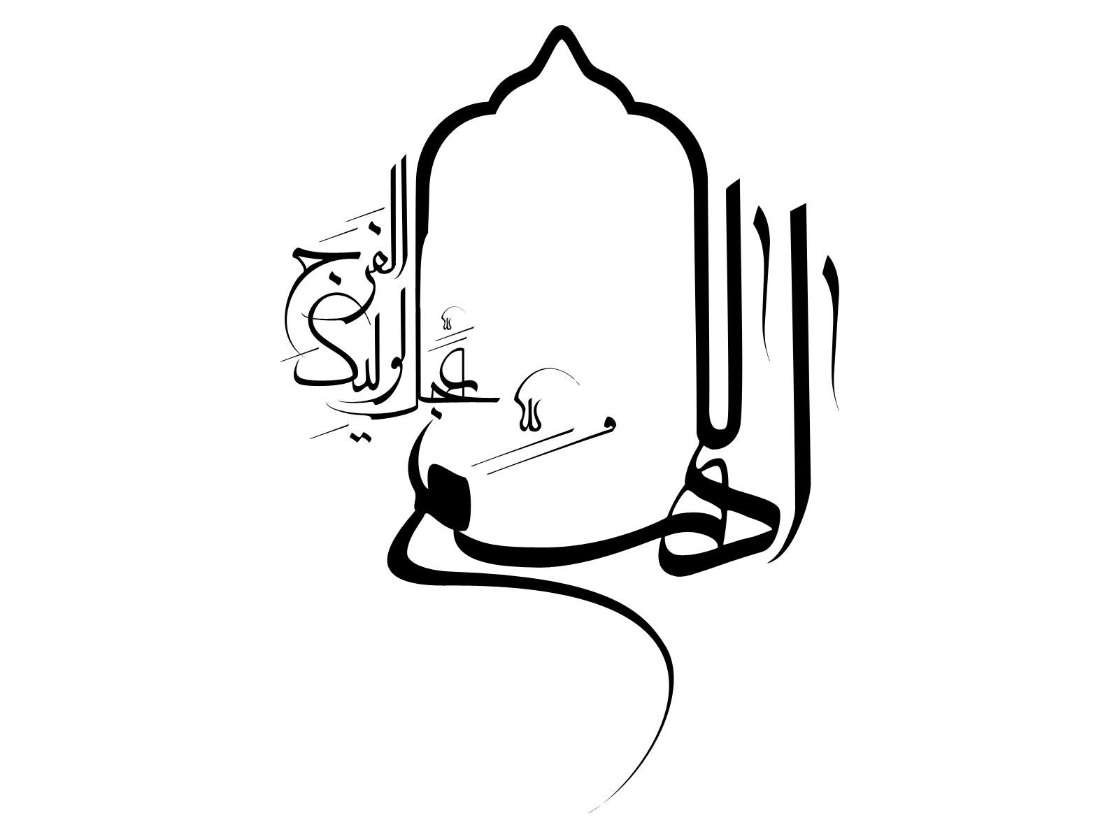 [تصویر:  ImamMahdi_mahdiyar_ir_Psd_7.jpg]