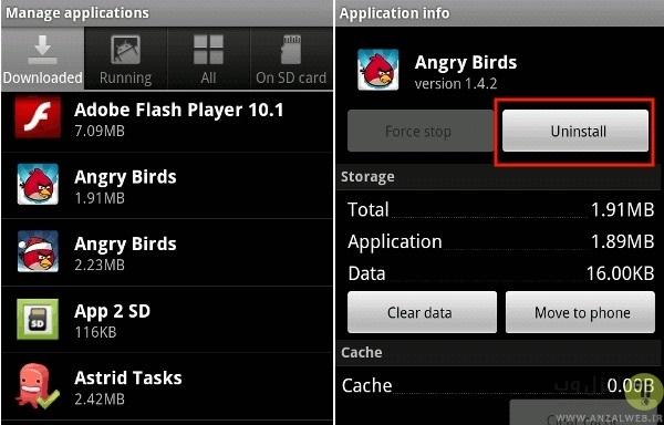 غیرفعال شدن install برای نصب برنامه اینستاگرام در اندروید