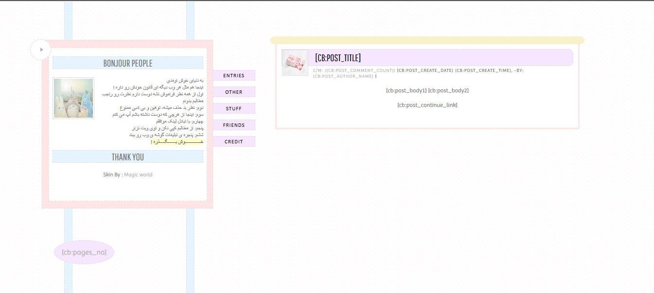 http://s8.picofile.com/file/8327835184/bandicam_2018_05_29_19_51_51_860.jpg