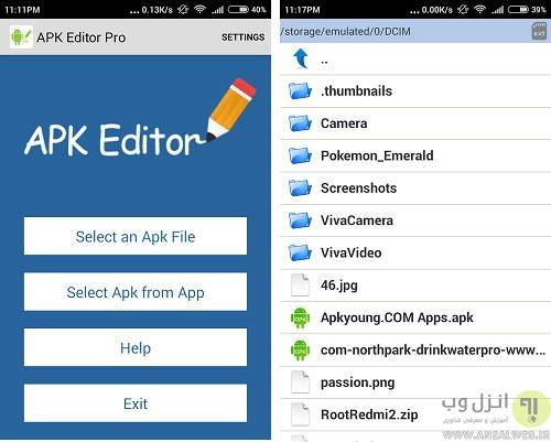 ویرایش فایل های APK اندروید با برنامه APK Editor