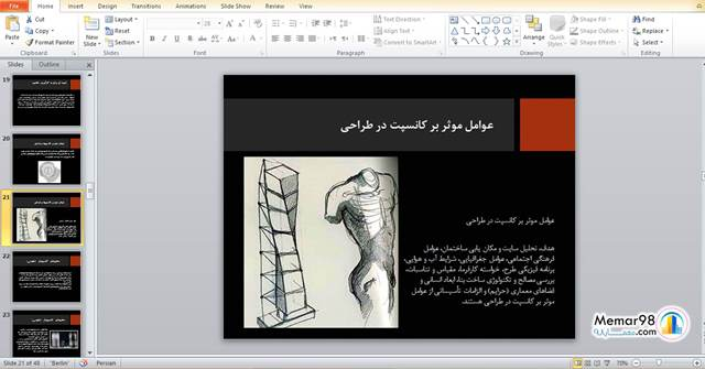 http://s8.picofile.com/file/8328015868/Consept_Memari5.jpg